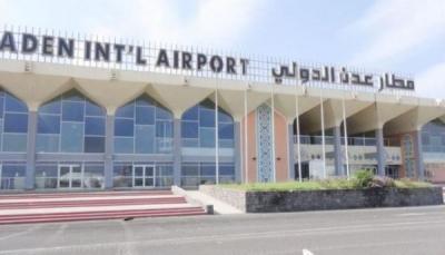 الخطوط الجوية اليمنية تعلن استئناف رحلاتها من مطار عدن الدولي