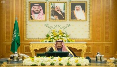 """مجلس الوزراء السعودي يدعو الحكومة والانتقالي إلى الانخراط في """"حوار جدة"""""""