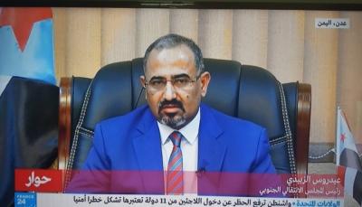 الانقلابي عيدروس الزبيدي يعلن تحالفه مع طارق صالح (فيديو)