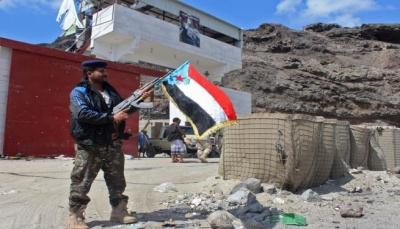 الإمارات تُقسّم اليمن بتواطؤ أو عجز سعوديين (تقرير)