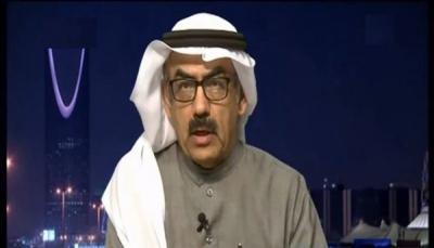 سياسي سعودي: انعقاد البرلمان اليمني ضربة موجعة للحوثيين ولمخططات تفتيت اليمن