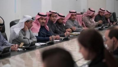 اختتام اجتماعات الرباعية الاقتصادية لتقديم الخطط والآليات لدعم البنك المركزي اليمني
