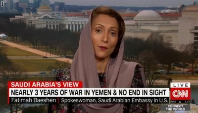 المتحدثة باسم سفارة السعودية بأمريكا: مدى صواريخ الحوثي يزداد مع الوقت