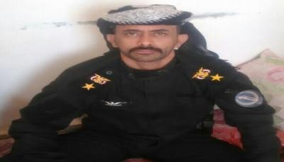 وزير الداخلية يرقي مسؤولا أمنيا وقف مع الشرعية بأبين ردا على عزله من قبل الإمارات (وثيقة)