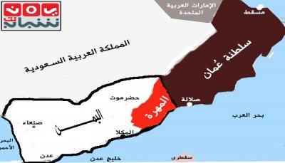 المونيتور الأمريكية: التدخل السعودي والإماراتي في شرق اليمن يقلق عمان (ترجمة خاصة)
