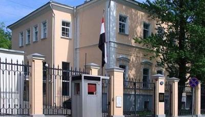 السفارة اليمنية تصدر توضيح بشان دخول المواطنين اليمنيين إلى مصر