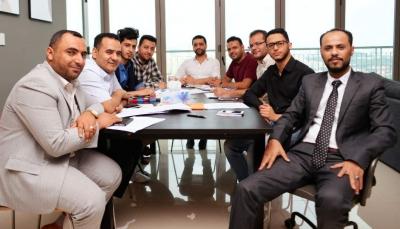 ماليزيا: تدشين اللقاء التأسيسي الأول لاتحاد طلاب اليمن بالخارج