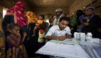 الأمم المتحدة تعلن تخصيص 9.1 مليون دولار لدعم الاحتياجات الصحيةفي اليمن