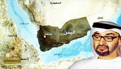 صحيفة مصرية مقربة من النظام: الإمارات تستولي على تاريخ اليمن لتصنع حضارة مسروقة