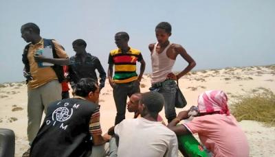 رغم الأزمة الإنسانية والحرب.. توقعات أممية بوصول 150 ألف مهاجر إلى اليمن هذا العام