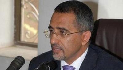 الرئيس يقيل محافظ البنك المركزي ويعين محمد زمام خلفا له (سيرة ذاتية)