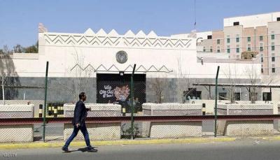 السفارة الأميركية بصنعاء تسرح 360 موظفا بعد 3 سنوات على إغلاقها