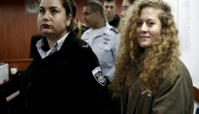 بدء محاكمة الفلسطينية عهد التميمي امام محكمة الاحتلال الإسرائيلي في جلسة مغلقة