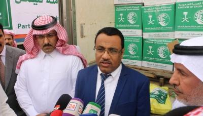 مركز الملك سلمان يسير 1200 طن من المساعدات إلى سبع محافظات يمنية