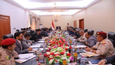 """الحكومة تدين جرائم الاغتيالات في """"عدن"""" وتؤكد ضرورة توحيد القرار العسكري والأمني"""