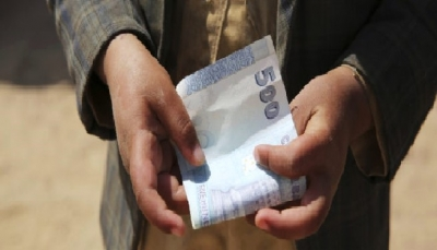 معهد أمريكي يكتب عن اقتصاد اليمن المتدهور ويتساءل: هل من بارقة أمل؟ (ترجمة خاصة)