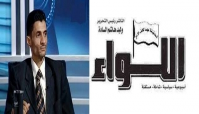 إب: مليشيا الحوثي تحتجز أحد الصحفيين والنقابة تطالب بسرعة الإفراج عنه