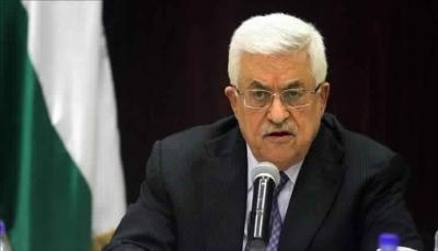 الرئاسة الفلسطينية: خطاب عباس بمجلس الأمن سيمثّل رؤية للسلام