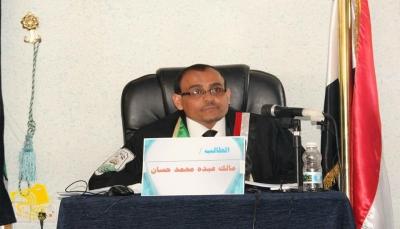 """الماجستير بامتياز للباحث """"مالك الشجاع"""" من كلية العلوم جامعة إب"""