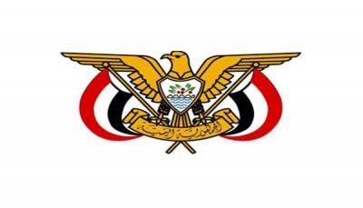 قرارات جمهورية عسكرية جديدة.. صلاح للخامسة والأحمر للسادسة وزحزوح للخاصة