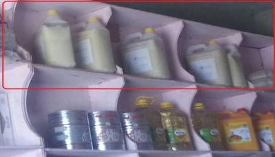 """إب: الحوثيون ينهبون معونات إنسانية في مديرية """"جبلة"""""""