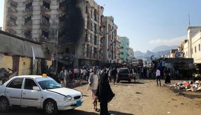 موقع أمريكي: في ظل حظر دخولهم أمريكا نتيجة التهديدات الإرهابية.. اليمنيون ضحايا هجمات الإرهاب (ترجمة خاصة)