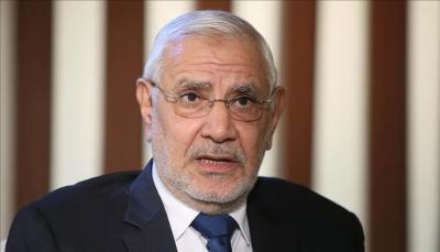 بعد أيام قليلة من حبسه.. السلطات المصرية تدرج المعارض أبو الفتوح على قوائم الإرهابيين