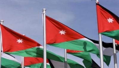 الأردن تُقر تسهيلات لدخول اليمنيين إلى أراضيها