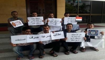 طلاب اليمن بماليزيا يدشنون احتجاجاتهم لمعالجة قضاياهم وصرف مستحقاتهم