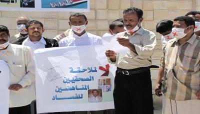 حضرموت: النيابة تُقر الإفراج عن قيادي في حزب الإصلاح وصحفي وأربعة أشخاص آخرين