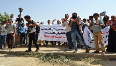 تعز: العشرات يعتصمون رفضاً لإعادة تدوير القتلة وتمكينهم من مؤسسات الدولة