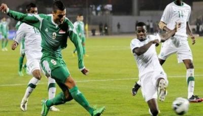 السعودية تتلقى خسارة قاسية أمام العراق ضمن استعداداتها لمونديال روسيا