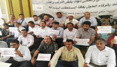 """وقفة احتجاجية للطلاب اليمنيين في """"ماليزيا"""" للمطالبة بصرف مستحقاتهم"""