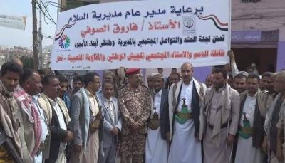 جهود مجتمعية لدعم قوات الجيش الوطني  في مدينة تعز