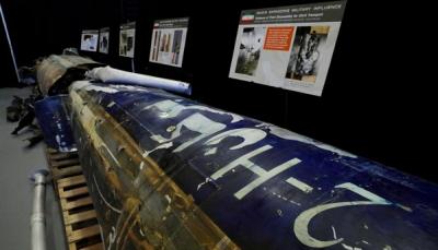 خطوات أوروبا لمعاقبة إيران على تهريب الصواريخ للحوثيين( تحليل أمريكي)