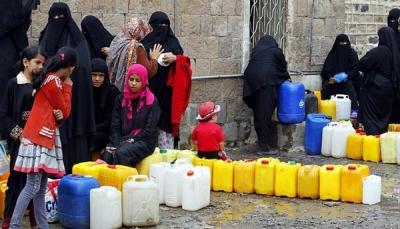 الصليب الأحمر: 15 مليون يمني يفتقرون إلى مياه نظيفة (فيديو)