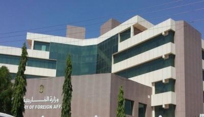 وزارة الخارجية السودانية تعلن إعادة سفيرها إلى القاهرة