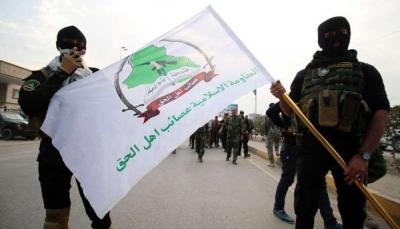 """مليشيات """"عصائب أهل الحق"""" الشيعية العراقية: نقف مع الحوثيين قلبا وقالبا"""