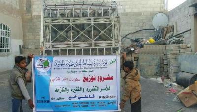 """إب: مؤسسة بساط الخير توزع اسطوانات الغاز المنزلي للأسر الفقيرة بـ""""يريم"""""""