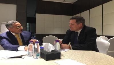 زمام يناقش مع السفير الأمريكي آليات إعادة وظائف البنك المركزي