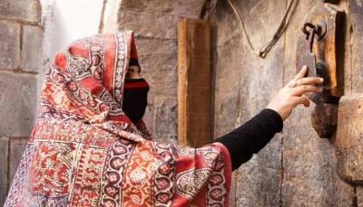سوء تغذية وزواج مبكّر وعنف.. المرأة اليمنية تدفع ضريبة الحرب