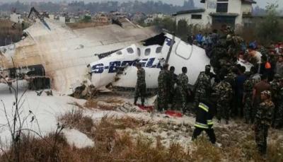 تحطم طائرة ركاب بنغلادشية على متنها 71 شخصا في النيبال