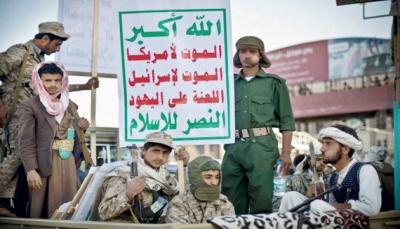 """إب: قتيل و7 جرحى في صراع مسلح بين أجنحة الحوثيين في """"القفر"""""""