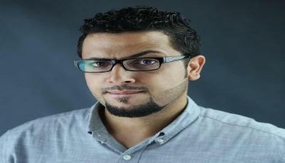 """المصور اليمني """"أمين الغابري"""" يفوز بجائزة دولية للتصوير"""