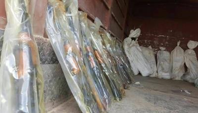مأرب: الأجهزة الأمنية تضبط شحنة أسلحة كانت في طريقها الى الحوثيين (صور)