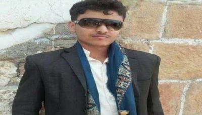 مقتل شاب وإصابة شقيقة برصاص نقطة حوثية جنوب محافظة إب
