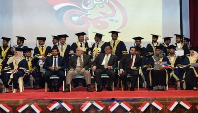 """النادي اليمني يحتفل بـ 41 خريجاً وخريجة من الجامعة الإسلامية العالمية بـ""""ماليزيا"""""""