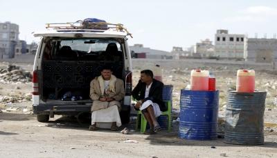 """السوق السوداء تدر على الحوثيين """"120 مليار ريال"""" ما يكفي لتغطية راتب شهرين للموظفين"""