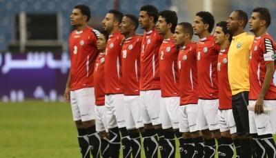 """المنتخب اليمني يستعد لمواجهة """"النيبال""""بانضمام المحترفين لمعسكره بالدوحة"""