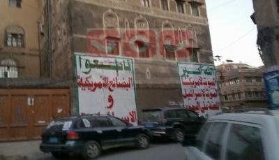جميح: الحوثيون يحاولون صياغة التأريخ اليمني من منطلق طائفي